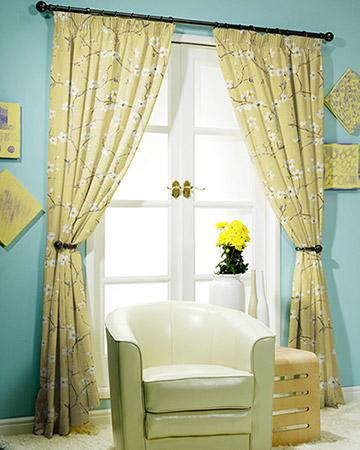 Prestigious Emi Mimosa Curtains